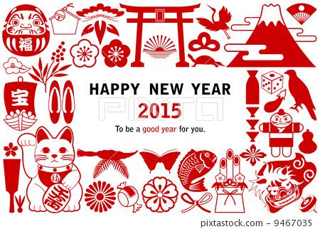 新年的伴奏風格的詩歌 9467035