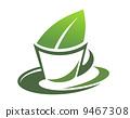 เครื่องดื่ม,สมุนไพร,ชา 9467308