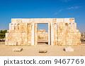 安曼城堡(約旦,安曼) 9467769