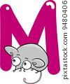 字母 動物 鼠標 9480406