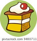 回形針 甜蜜 甜 9480711
