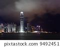 亞洲 東方 中心 9492451
