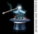 Magic math concept 9508331