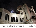 the atomic bomb Dome 9509476