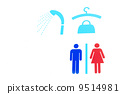 廁所 衛生間 盥洗室 9514981