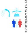 廁所 衛生間 盥洗室 9514982