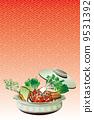 矢量 鱼 青菜 9531392
