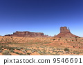 West Mittenton Butte and Sentinel Mesa of Monument Valley 9546691