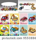comic machines cute 9550884