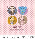 animal, adorable, template 9550997