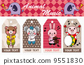 animal musical card 9551830