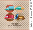 forklift auto transport 9552527