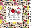 厨房 模板 餐具 9552738