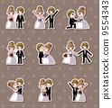 bridal beauty background 9554343