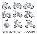 輪廓 鋼鐵 工具 9555093