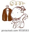 갈아입을 옷, 여성, 여자 9558583