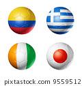 足球 團隊 旗幟 9559512
