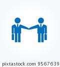 Businessman handshake 9567639