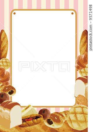 vector, vectors, baker 9571498