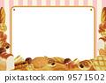 vector, vectors, baker 9571502