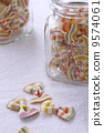 cookie jar, stripes, macaroni 9574061