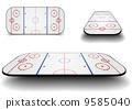 冰球 曲棍球 球场 9585040