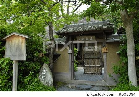 Landscape of Kyoto Arashiyama Rakushin House 9601384