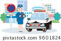 女性警察 人類 警察 9601824