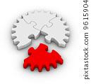 jigsaw puzzles gear 9615904