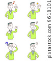 Dad (Male) Six different gestures and poses 9618101