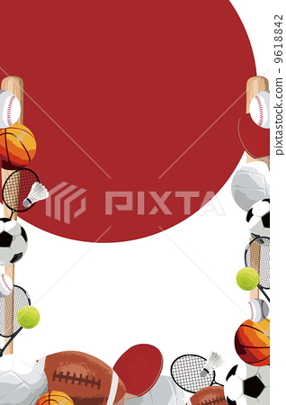 Stock Illustration: volley ball, volley-ball, volleyball