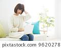 一个女人舀个人电脑 9620278