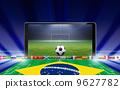 Brazil soccer online 9627782
