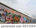 베를린 장벽 3 9631996