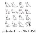 ชุดสุนัข 9633459