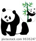 竹子 竹 动物 9636247