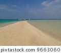 เกาะผี 9663060