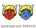 惡魔的臉 9669115