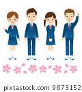 新生 制服 校服 9673152