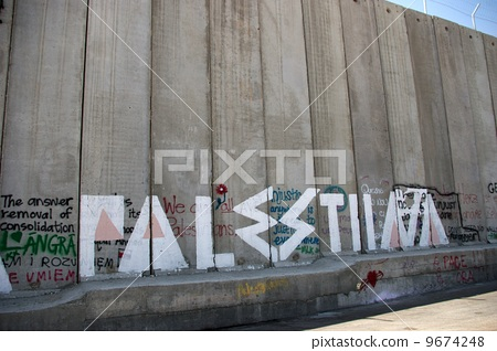 isolation wall, West Bank wall, palestine 9674248