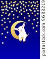 羊羔和星星在夜空中 9683219