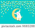 羊羔和滿天星斗的天空藍綠色背景 9683288
