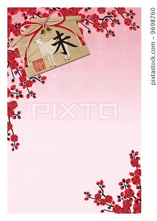 Un _ _ New Year's card flower plum blossoms _ 01 _ vertical 9698760