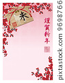 聯_ _新年賀卡梅花_ 01 _垂直標題錄入 9698766