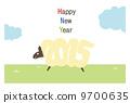 新年賀卡橫向(帶邊框)英文 9700635