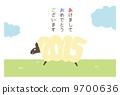 新年的卡片地平線(帶邊框)日語 9700636