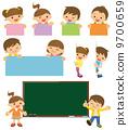 กรอบเด็ก 9700659