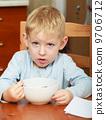 cereal, bowl, blond 9706712