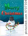 theme, snowman, merry 9707304