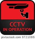 cctv, camera, symbol 9721086